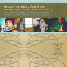 VARIOUS - INTERNATIONAL SAD HITS: VOLUME ONE