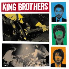 KING BROTHERS - IN THE RED