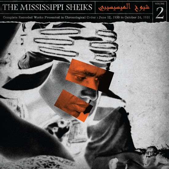 MISSISSIPPI SHEIKS - COMPLETE RECORDED WORKS IN CHRONOLOGICAL ORDER VOL: 2
