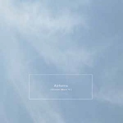 STEVE PETERS - AIRFORMS (CHAMBER MUSIC 10)